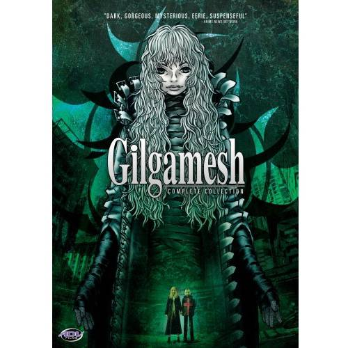 Image of Gilgamesh: Complete Collection (Japanese) (Widescreen)