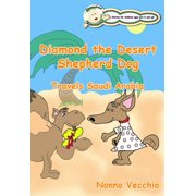 Diamond the Desert Shepherd Dog - eBook