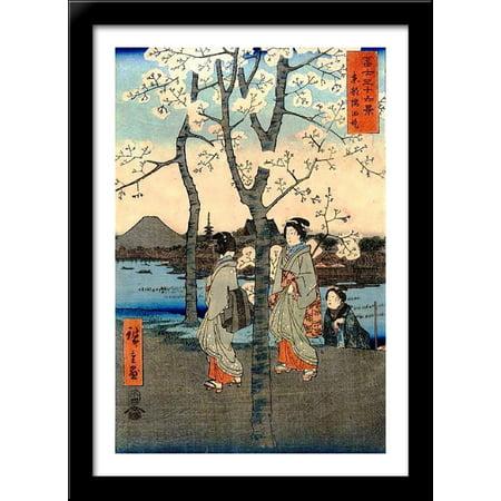 Cherry Tree 28x40 Large Black Wood Framed Print Art by Hiroshige ()