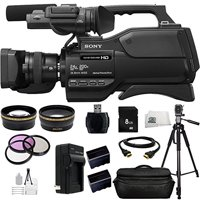 Sony HXR-MC2500 HXRMC2500 Shoulder Mount AVCHD Camcorder with 3-Inch LCD (Black) + Huge SSE Accessories Bundle Including