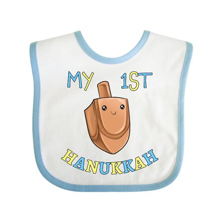 0d0a52e73803 My First Hanukkah with cute dreidel Baby Bib - Walmart.com