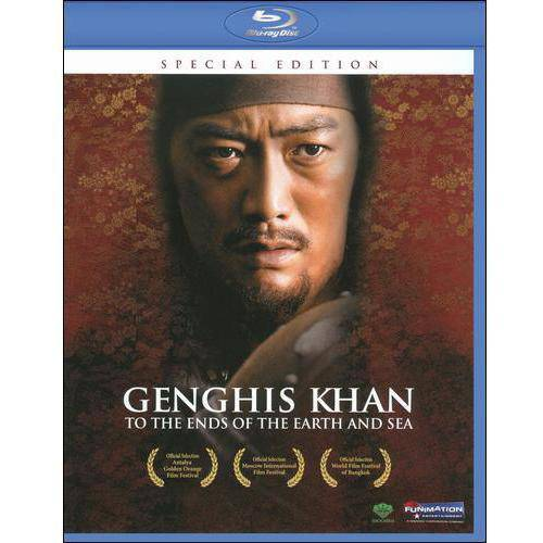 Genghis Khan: To The Ends Of The Earth And Sea (Japanese) (Blu-ray) (Widescreen)