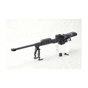 Kotobukiya Frame Arms Modeling Support Goods MSG Strong Rifle Renewal 24cm