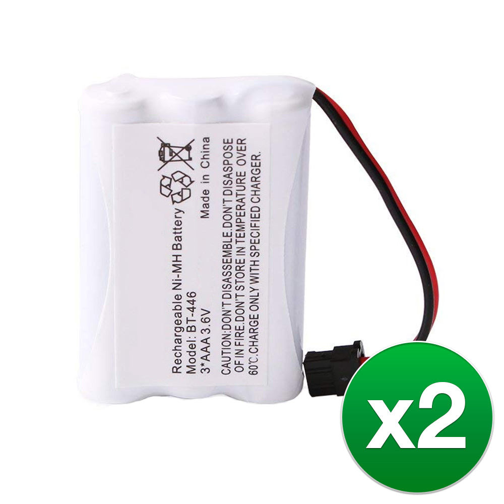 Compatible with Uniden Cordless Phone Battery 2 Pack Replacement for Uniden TRU448 Battery 800mAh 3.6V NI-MH