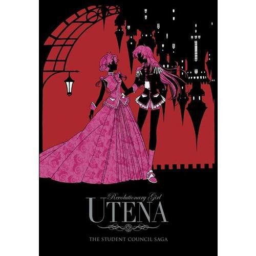 Revolutionary Girl Utena: The Student Council Saga (Limited Edition Set) (LIMITED)