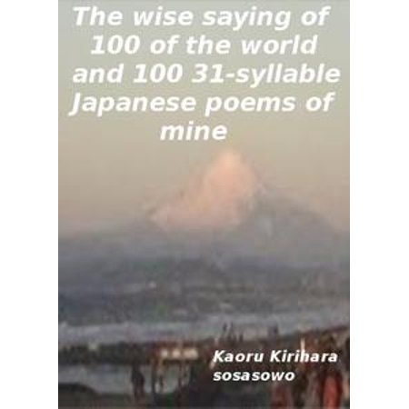 The wise saying of 100 of the world, and 100 31-syllable Japanese poems of mine - eBook
