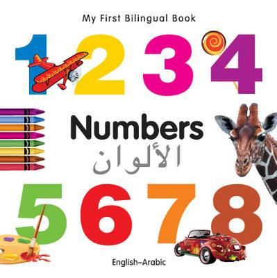 My First Bilingual Book–Numbers (English–Arabic)