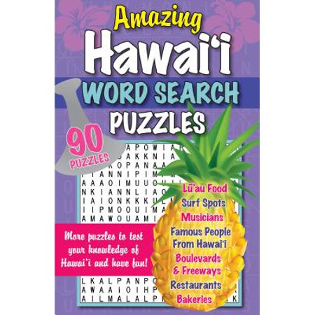 Amazing Hawaii Word Search (Amazing Word Search Puzzles)