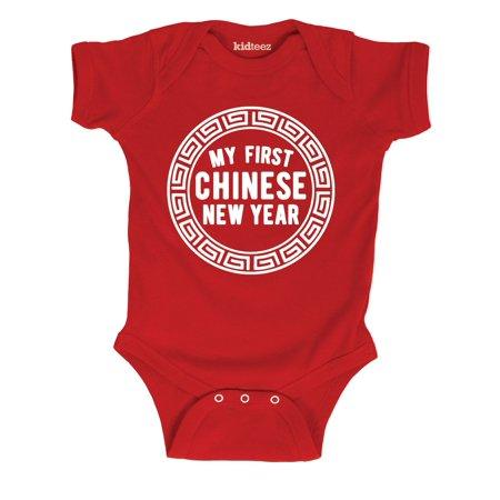 My First Chinese New Year-Infant One Piece (Message For My Baby Girl 1st Birthday)
