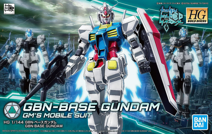 Bandai Hobby Build Divers GBN-Base Gundam HG 1 144 Model Kit by Bandai Hobby