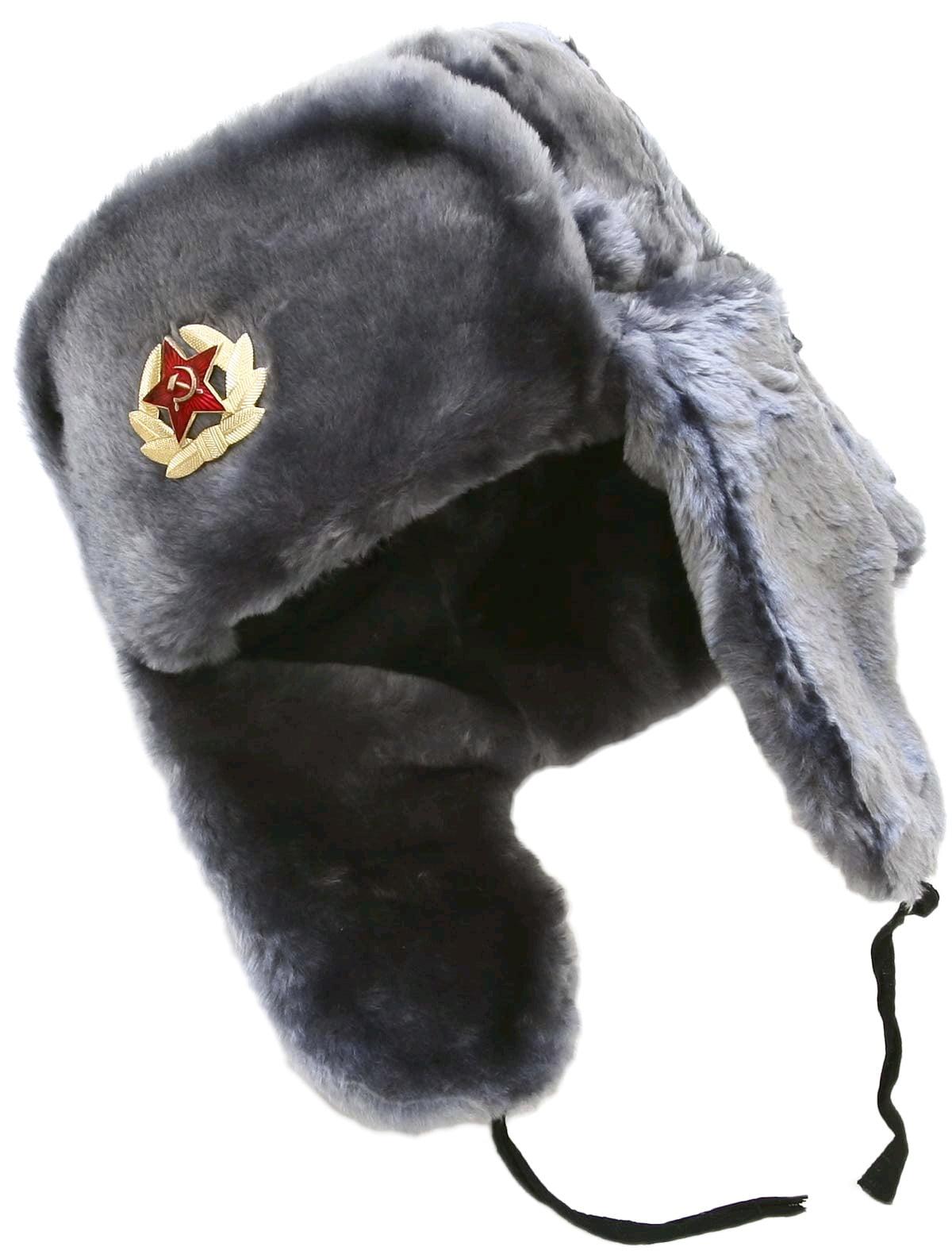 1b07041efb70c1 Snowhite - Gray faux fur ushanka winter hat - Walmart.com