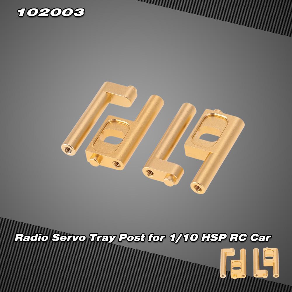 102070 02064 Aluminum Rear Body Post for HSP 1//10 RC  Car Upgrade Parts