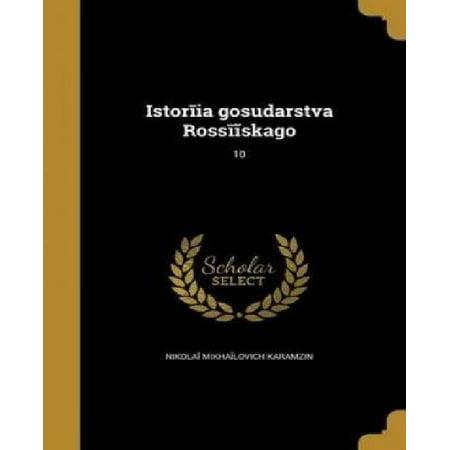 Istor I a Gosudarstva Ross Skago; 10 - image 1 de 1