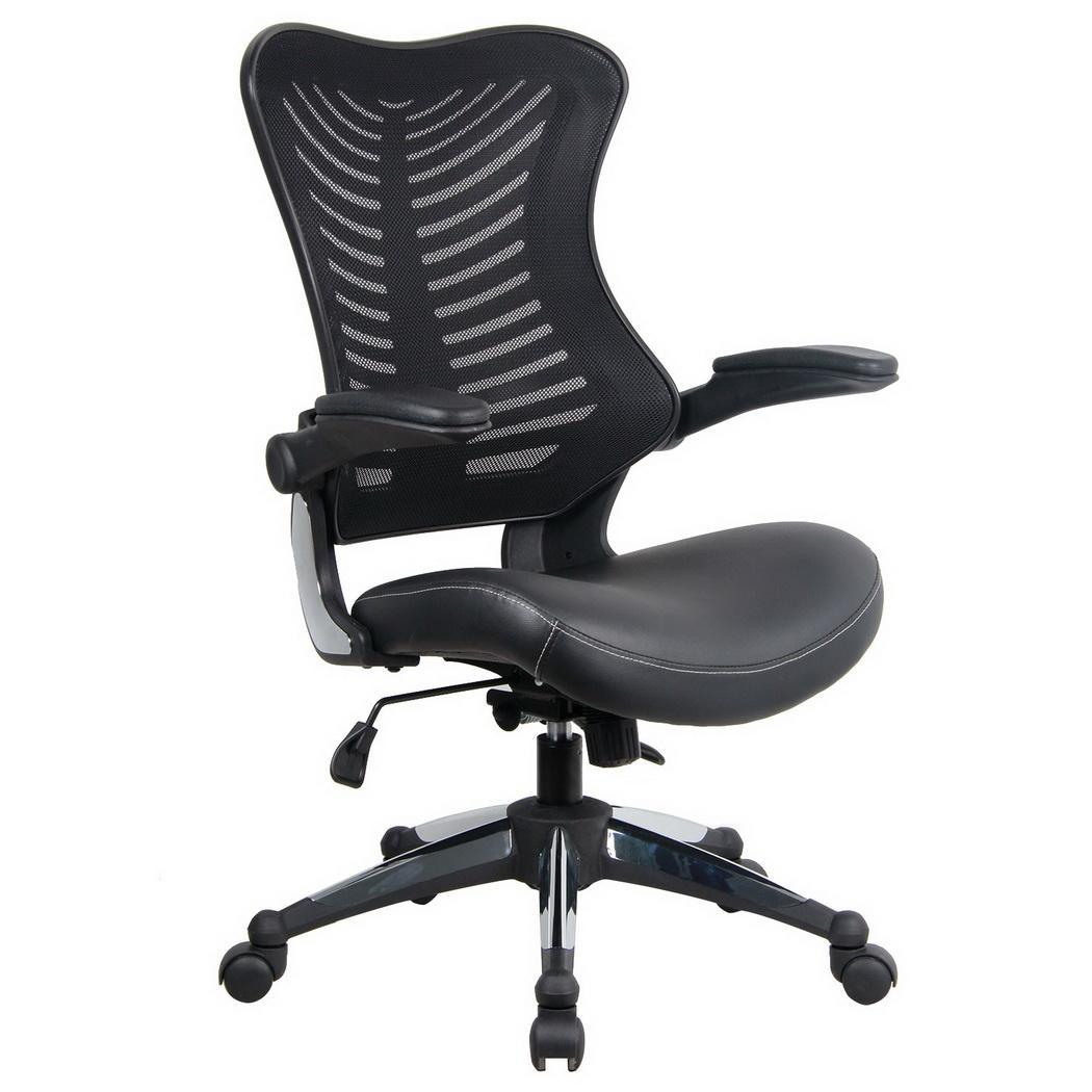 Clearance ! Adjustable Mesh Back Office Chair Executive ergonomic with Armrests HFON