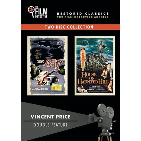 Vincent Price Double Feature (DVD)