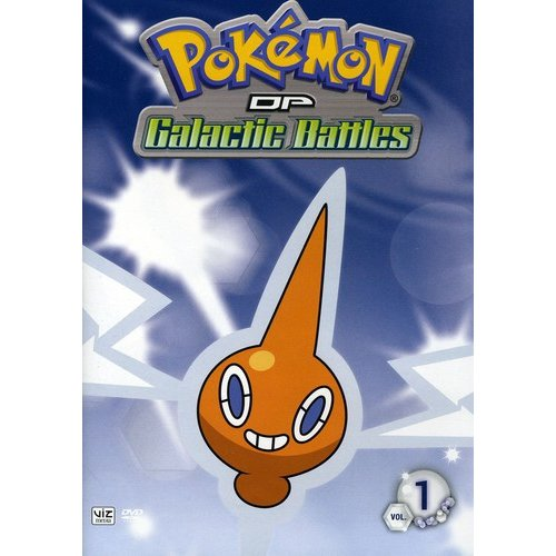 Pokemon DP Galactic Battles Volume 1 (Full Frame)