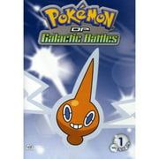 Pokemon Diamond & Pearl Galactic Battles Volume 1 (DVD)
