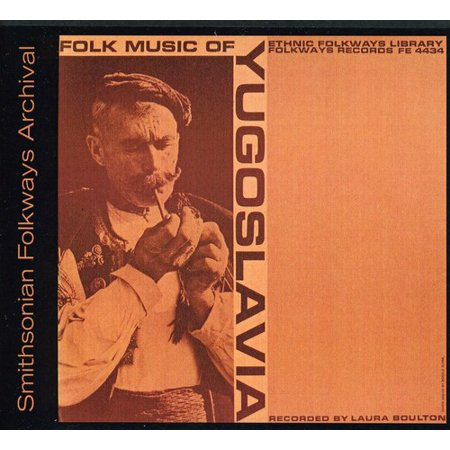 Folk Music of Yugoslavia / Various (CD)