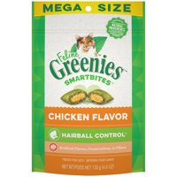 FELINE GREENIES SMARTBITES Hairball Control Natural Treats for Cats (Various Flavors + Sizes)