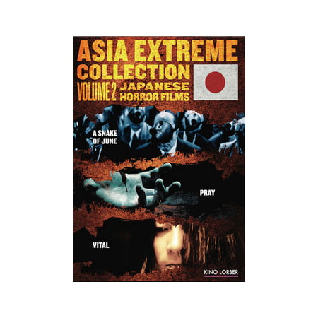 Asia Extreme Collection Volume 2: Japanese Horror Films (DVD)