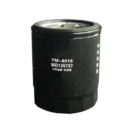 jeyo14302 md135737 metal oil filter replacement car oil. Black Bedroom Furniture Sets. Home Design Ideas