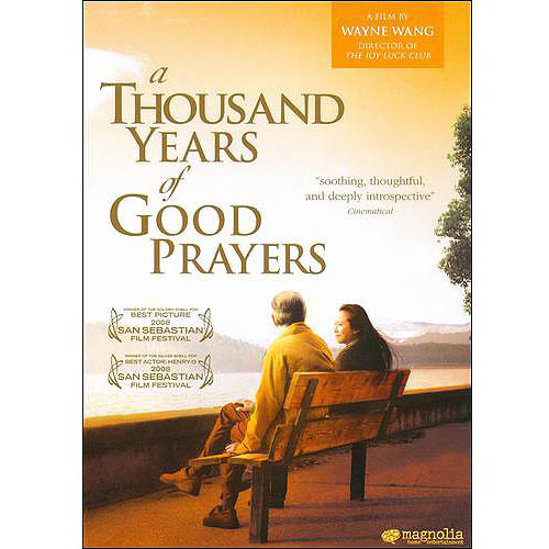 A Thousand Years Of Good Prayers, A (Widescreen)