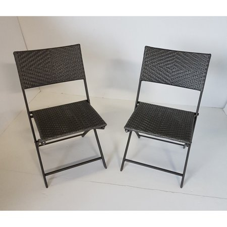 Super Dura Housewares Marseille Rattan Folding Patio Chair Set Of 2 Bralicious Painted Fabric Chair Ideas Braliciousco