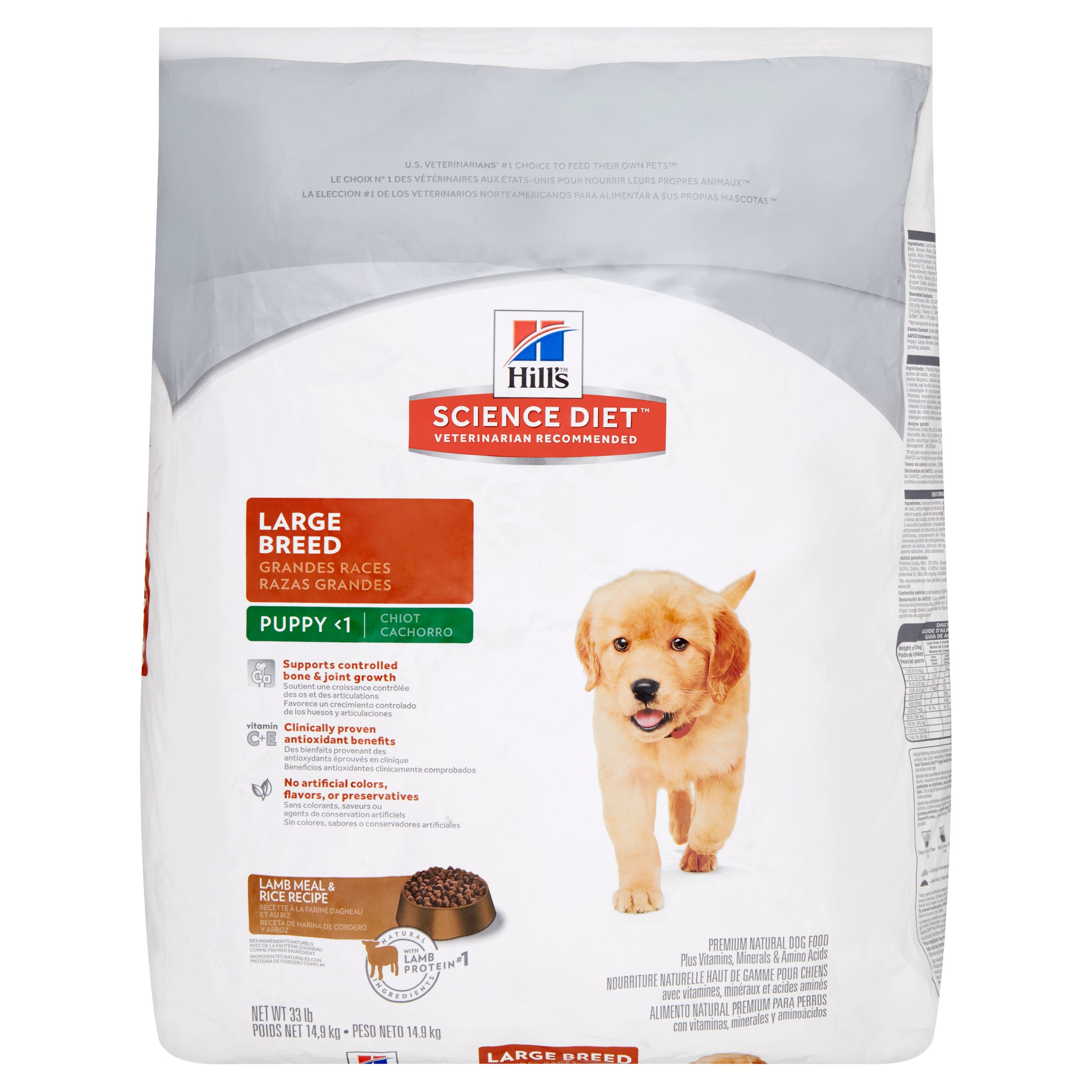Hill's Science Diet Puppy Large Breed Lamb Meal & Rice Recipe Dry Dog Food, 33 lb bag