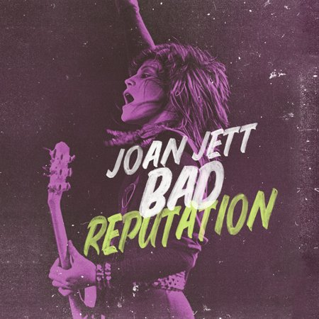 Bad Reputation: Music From The Original Motion Picture (Vinyl) (Vinyl And Cd)
