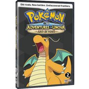 Pokemon Black & White: Adventures In Unova And Beyond Set 2 by WARNER HOME VIDEO