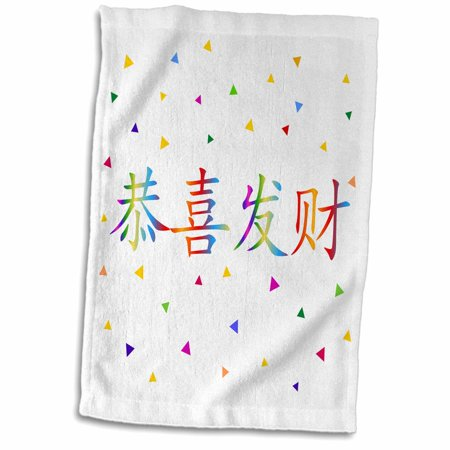 3dRose Gong Hey Fat Choy Happy Chinese New Year in Cantonese kanji characters - Towel, 15 by (Gong Hee Fot Choy Chinese New Year)