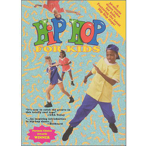 Hip Hop For Kids 1 (DVD/CD)