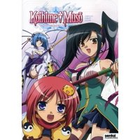 Koihime Muso Complete Collection (DVD)