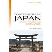 Contemporary Japan - eBook