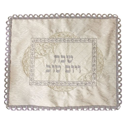 Ben and Jonah Ultimate Judaica Brocade Challah Cover with Plastic