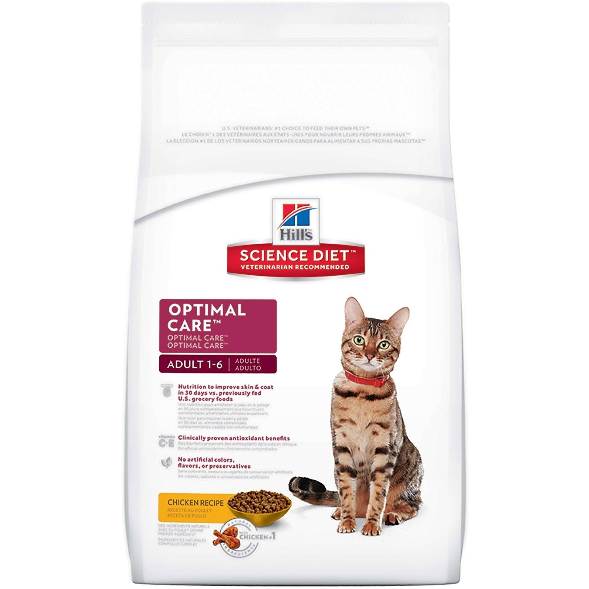 Hill's Science Diet Adult Optimal Care Chicken Recipe Dry Cat Food, 7 lb bag by HILL'S PET NUTRITION, INC.