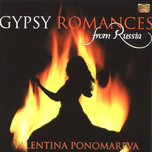 Gypsy Romance From Russia (Eng)