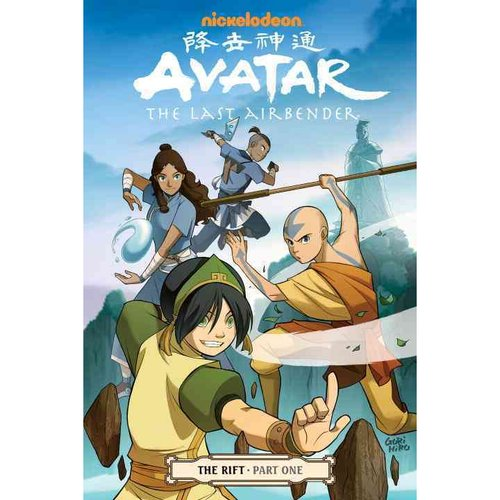 Avatar The Last Airbender The Rift 1
