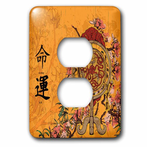 3drose A Red And Brown Oriental Scene With Oriental Writing Meaning