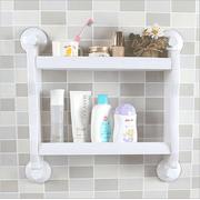 Shower Storage Shelf,YMIKO Bathroom Kitchen Double Tiers Strong Suction Cup Rack Wall Mount Storage Shelf Organizer