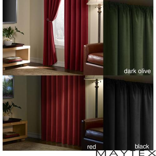 Velvet Blackout 84-inch Curtain Panel Chocolate