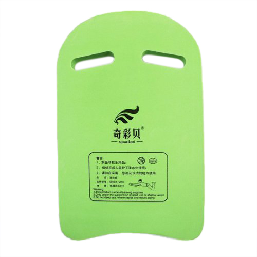 qicaibei Swimming Swim Safty Pool Training Aid Kickboard Float Board Tool For Kids Adults Pink by qicaibei