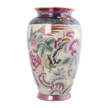 - Porcelain Vase with Floral Imari Design