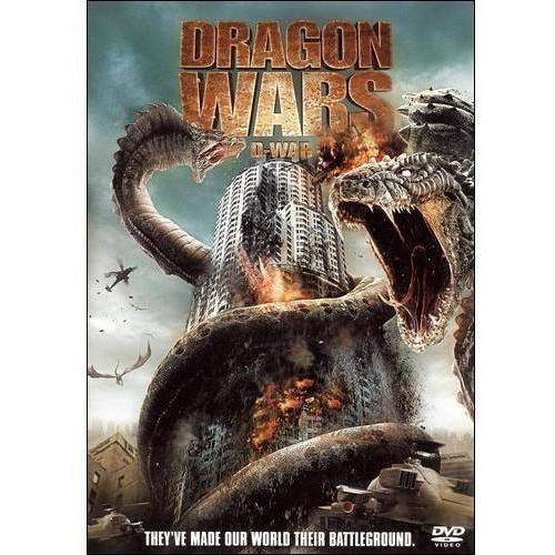 Dragon Wars (Full Frame, Widescreen)