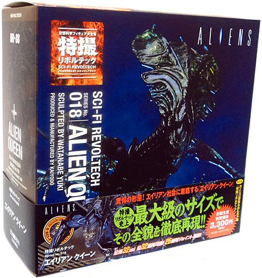 Sci-Fi Revoltech Alien Queen Action Figure by