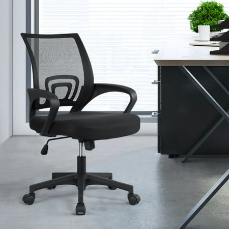 Mid-Back Office Chair Ergonomic Desk Chair with Armrest Black Now $39.99