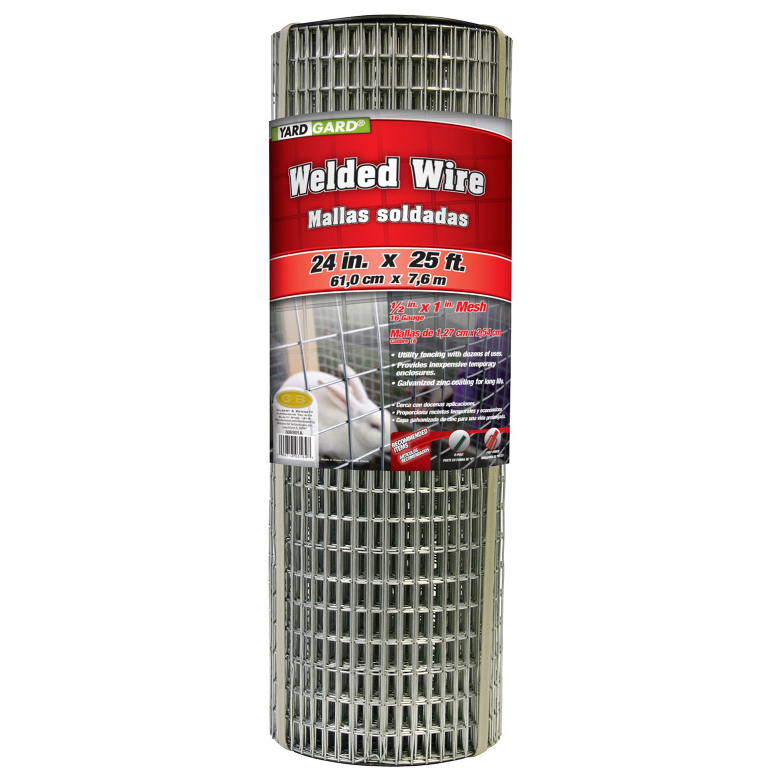 Yard Gard Mesh Galvanized Welded Wire - Walmart.com