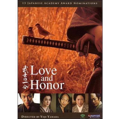 Love And Honor (Japanese) (Widescreen)