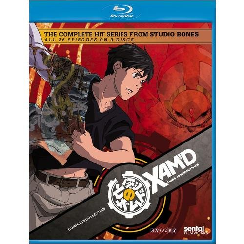 Xam'd: Lost Memories - The Complete Collection (Blu-ray)
