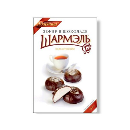 - Russian Marshmallow Chocolate Covered Classic (Set of 3).Includes Our Exclusive HolanDeli Chocolate Mints.
